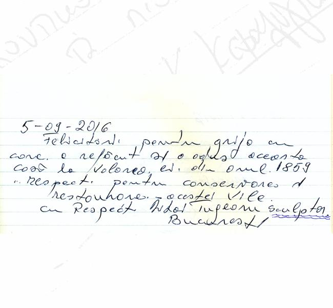 http://www.pandoramansion.gr/images/memoir/sxolia44.jpg