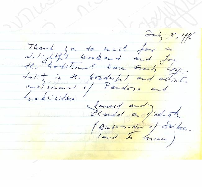 https://www.pandoramansion.gr/images/memoir/sxolia60.jpg